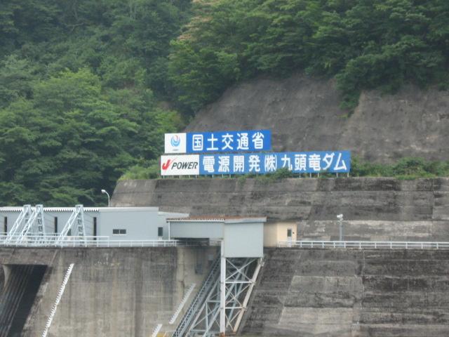 福井106.jpg